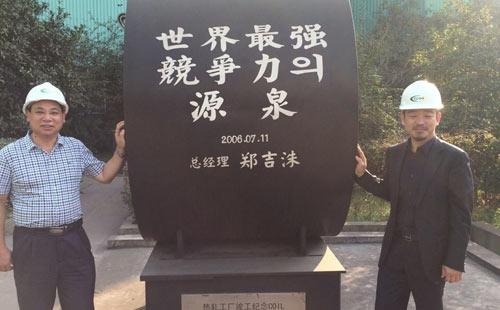 鑫发金属召开2015年工作总结暨表彰大会画